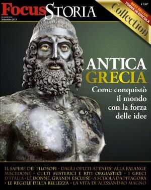 Focus Storia Collection-27