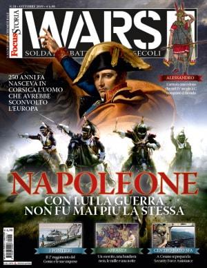 Focus Storia Wars-34